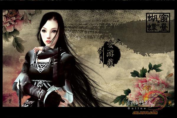 【绘画】绝美《剑网3》人物转手绘