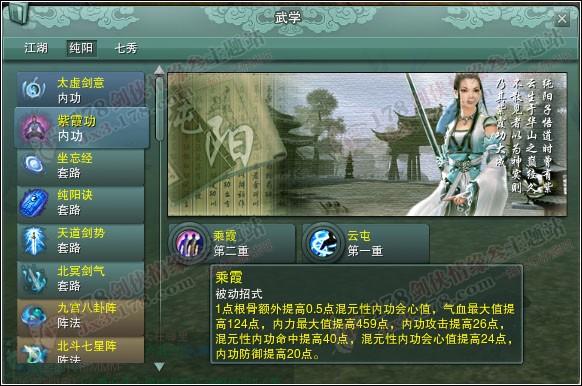 色王朝50xoyo_反恐行动_金山游戏官方网站_金山逍遥xoyo.com